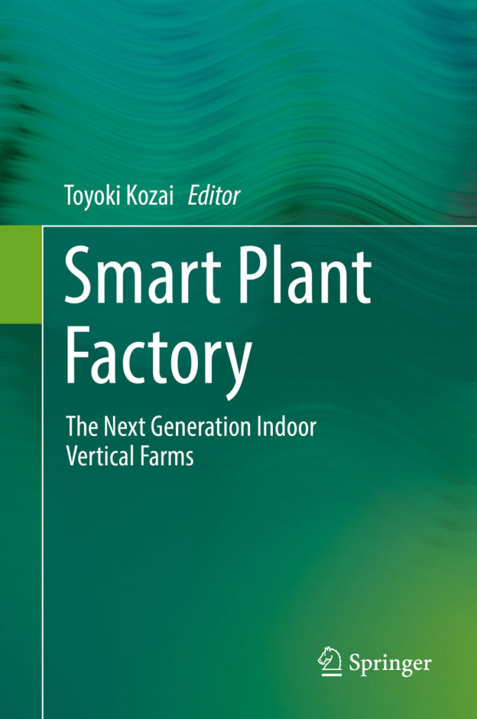 Kozai Smart Plant Factory tomato growing